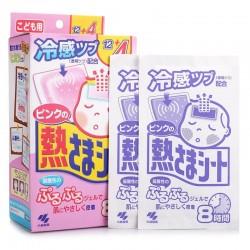 小林制药(KOBAYASHI)婴儿用退热贴