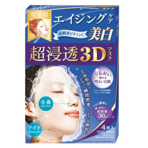 日本 肌美精(Kracie)立体3D 高浸透深层 面膜