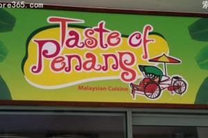 Taste of Penang Sunnybank Hills