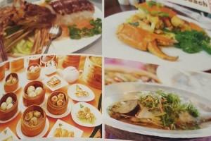 金中南海海鲜餐厅 黄金海岸