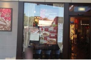 星马餐厅 little singapore runcorn plaza-布里斯班美食