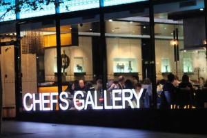 中厨 悉尼 Chef's Gallery