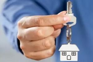 澳洲购房合同中需要注意哪些事项?