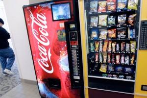 谈谈澳洲自动售货机的生意