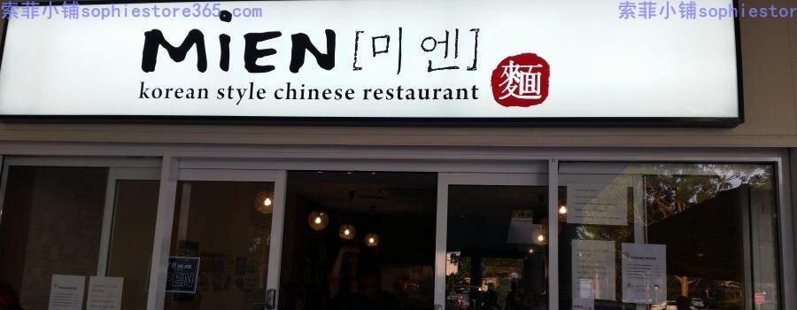 Chinese Restaurant Runcorn